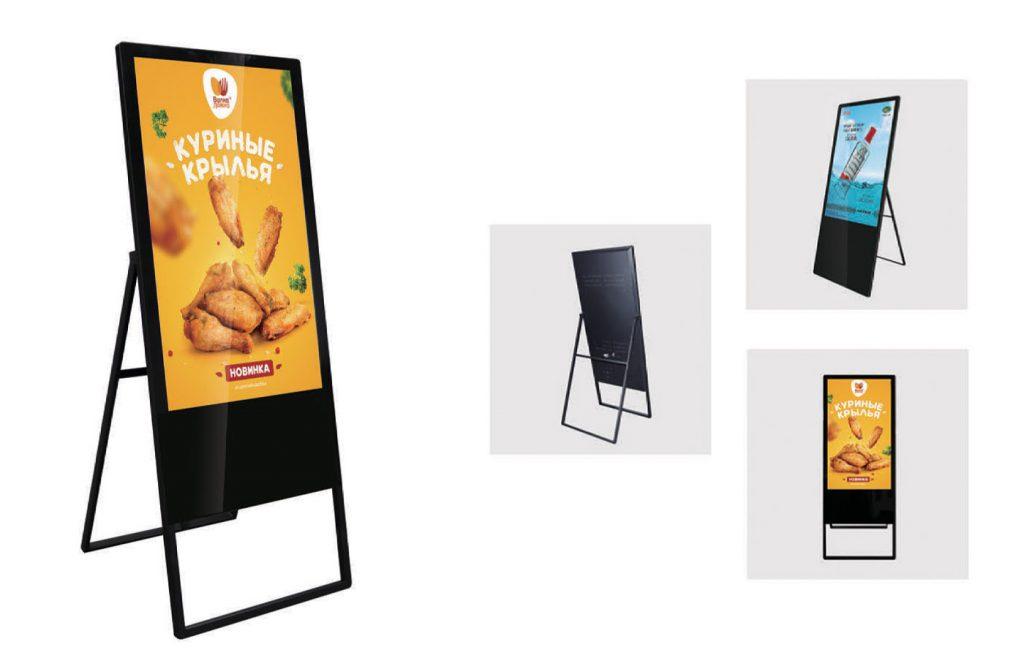 écran tactile pixeled